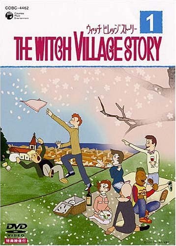 Image 1 for Witch Village Story Vol.1