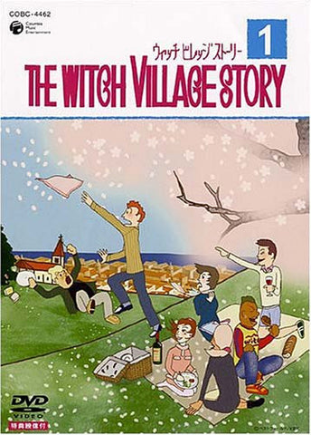 Image for Witch Village Story Vol.1
