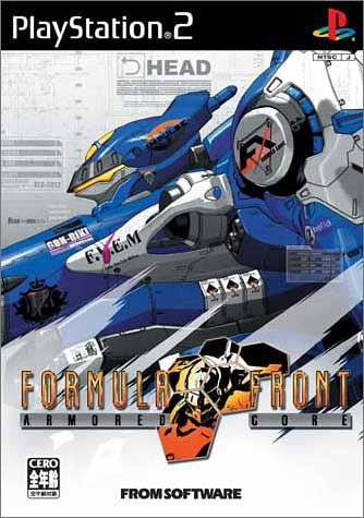 Image for Armored Core: Formula Front