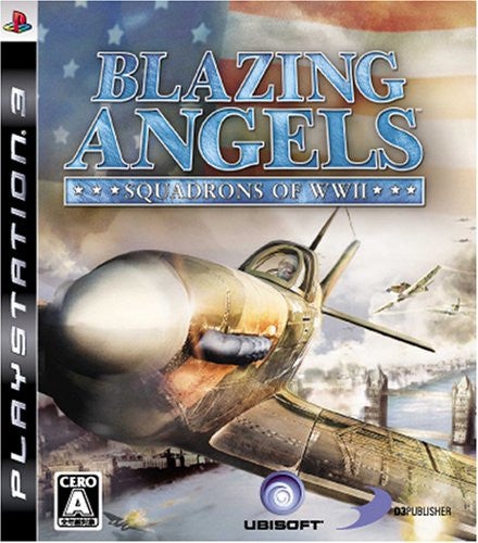 Image 1 for Blazing Angels: Squadrons of WWII