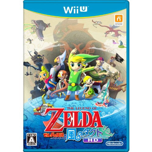 Image 1 for The Legend of Zelda: Kaze no Takuto HD Wind Waker