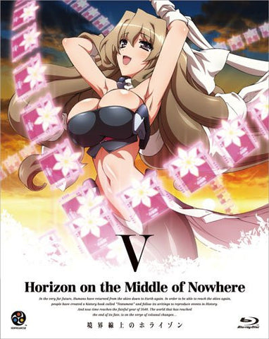 Image for Kyokaisen Jo No Horizon / Horizon On The Middle Of Nowhere 5 [Blu-ray+CD Limited Edition]