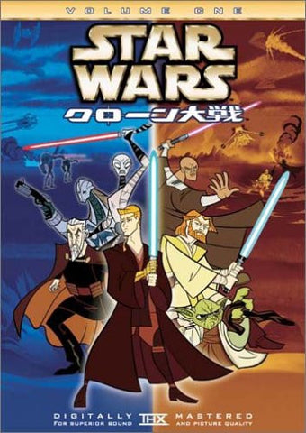 Image for Star Wars Clone Wars Volume One