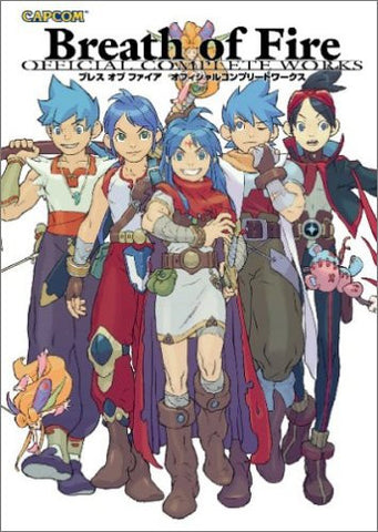 Breath Of Fire Ii: Unmei No Ko   Official Complete Works