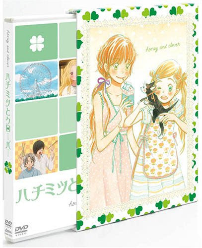 Image 1 for Honey & Clover Vol.1 [Limited Edition]