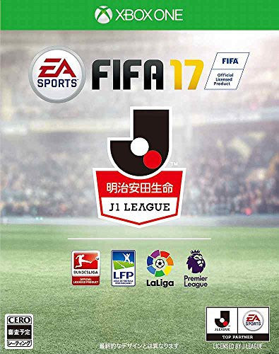 Image 1 for FIFA 17