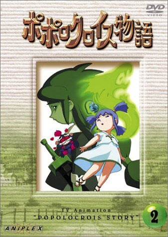 Image for Popolocrois Vol.2