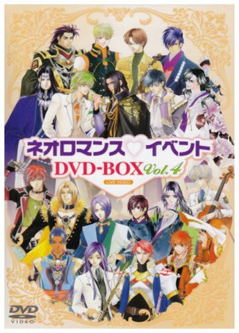 Image for Live Video - Neoromance Event DVD Box Vol.4 [Limited Edition]