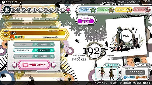 Image 2 for Hatsune Miku Project DIVA Future Tone DX [Memorial Pack]