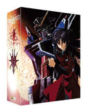Thumbnail 1 for Mobile Suit Gundam Seed Destiny DVD Box [Limited Edition]
