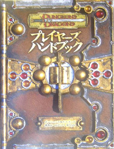 Image for Dungeons & Dragons Player's Handbook 3.5 Game Book / Rpg