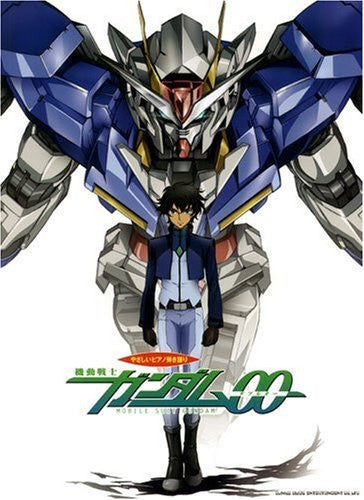 Image 1 for Gundam 00 Easy Piano Score Book