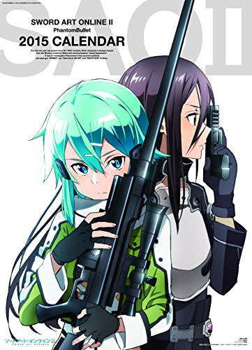 Image 1 for Sword Art Online II - Wall Calendar - 2015 (Try-X)[Magazine]