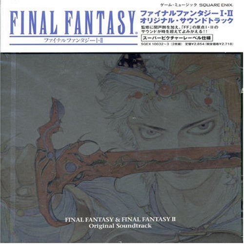 Image 1 for FINAL FANTASY & FINAL FANTASY II Original Soundtrack