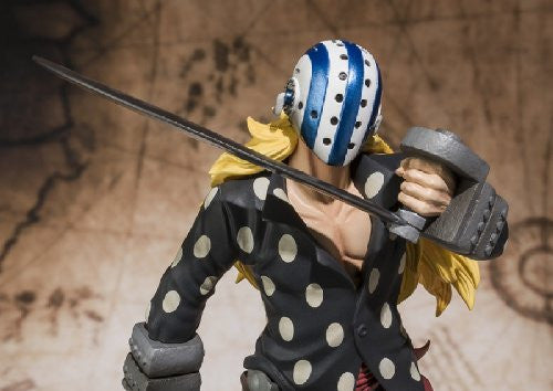 Image 3 for One Piece - Killer - Figuarts ZERO (Bandai)