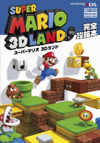 Image for Super Mario 3 D Land Perfect Strategy Guide Book / 3 Ds