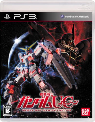 Mobile Suit Gundam UC [Special Edition]