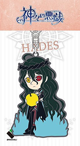 Image 2 for Kamigami no Asobi - Ludere deorum - Hades Aidoneus - Keyholder (Broccoli)