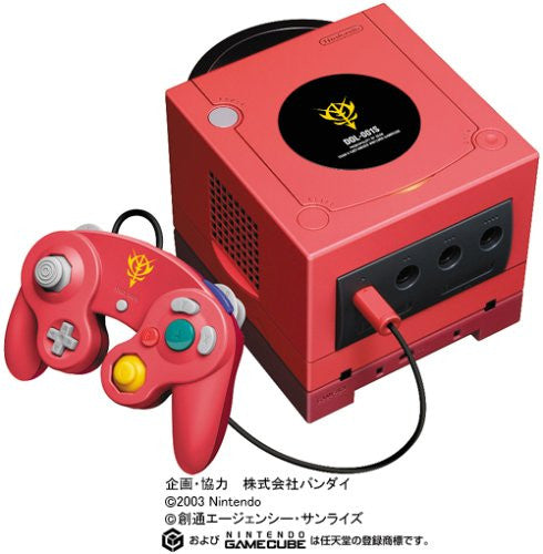 Image 3 for Nintendo Gamecube Char's Customized Box