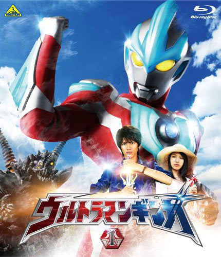 Ultraman Ginga Vol.1