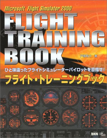 Flight Training Book Microsoft Flight Simulator 2000 / Windows