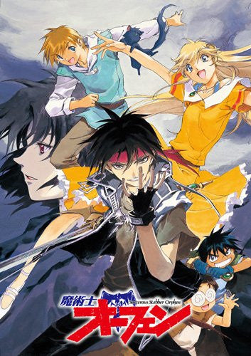 Image 2 for Emotion The Best Sorcerous Stabber Orphen DVD Box