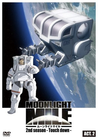 Image for Moonlight Mile 2nd Season - Touch Down - ACT.2