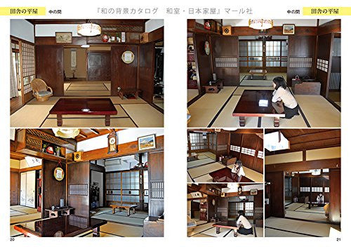 Image 9 for Digital Scenery Catalogue - Manga Drawing - Japanese Homes