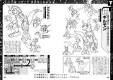 Thumbnail 4 for Digimon Series Memorial Book Digimon Animation Chronicle Art Book