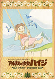 Thumbnail 1 for Heidi Remaster DVD Box