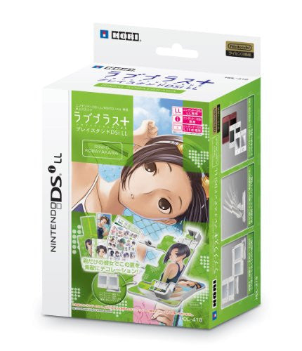 Image 1 for Love Plus + DSi LL Play Stand (Linco Edition)
