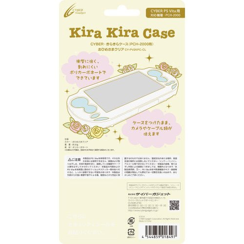 Image 4 for KiraKira Case for PlayStation Vita Slim (Ohimesama Clear)
