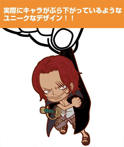 Image 2 for One Piece - Red-Haired Shanks - Keyholder - Rubber Strap - Tsumamare (Cospa)