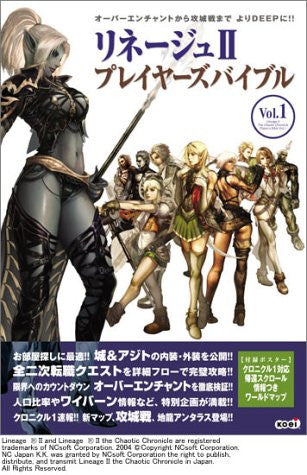 Image for Lineage Ii Player's Bible Book Vol.1 / Online