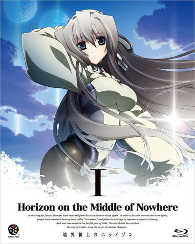 Image 1 for Kyokaisen Jo No Horizon / Horizon On The Middle Of Nowhere 1 [Blu-ray+CD Limited Edition]