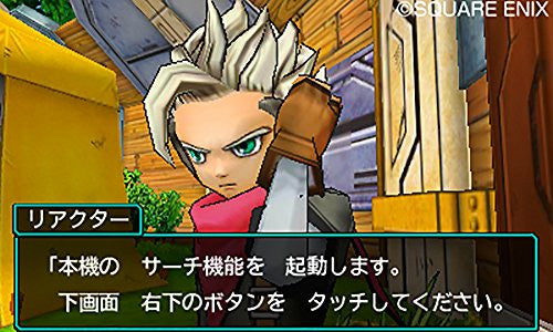 Image 6 for Dragon Quest Monsters: Joker 3