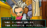 Thumbnail 6 for Dragon Quest Monsters: Joker 3