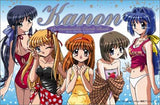 Thumbnail 1 for Kanon Co Memorable Card Book
