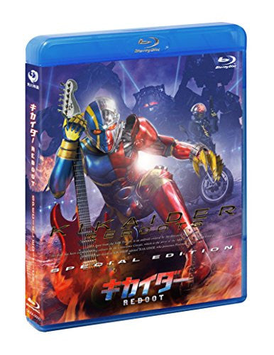 Image 4 for Kikaider Reboot Blu-ray Special Edition
