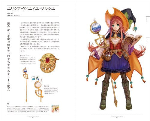 Image 7 for The Pictorial Book Of Witches And Magical Girls