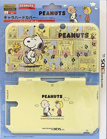 Image for 3DS LL Character Hard Cover (Peanuts Ashiato)