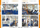 Digital Scenery Catalogue - Manga Drawing - Commuting to Schools, Bus Stops and Train Stations - Incl. CD - 12