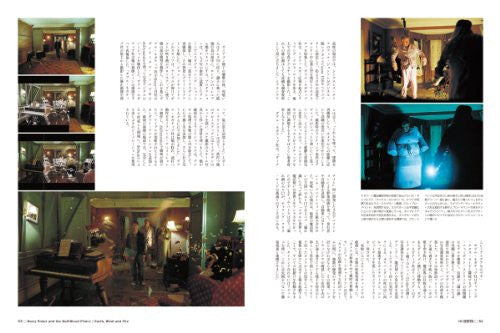 Image 4 for Cinefex #15 Japanese Ver Transformers Revenge Japanese Movie Book