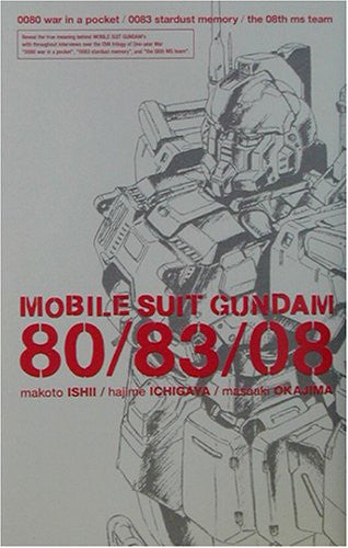 Image 1 for Mobile Suit Gundam 80/83/08 Encyclopedia Illustration Art Book