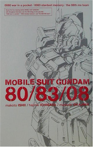 Image for Mobile Suit Gundam 80/83/08 Encyclopedia Illustration Art Book