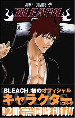 Image 1 for Bleach   Official Character Book Sou Ls.