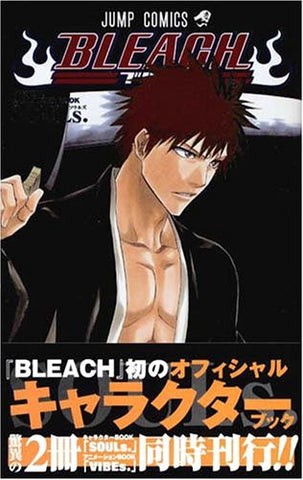 Image for Bleach   Official Character Book Sou Ls.