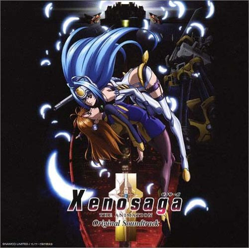Image 1 for Xenosaga THE ANIMATION Original Soundtrack