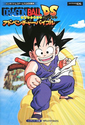 Image 1 for Dragon Ball Ds Adventure Bible
