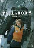 Thumbnail 1 for Patlabor 2 The Movie [Blu-ray+DVD]